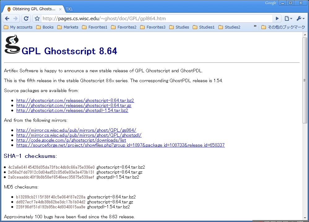 How to Install Ghostscript